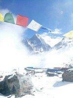 АВС.  Світанок біля підніжжя Аннапурни. Непал, Hikeup