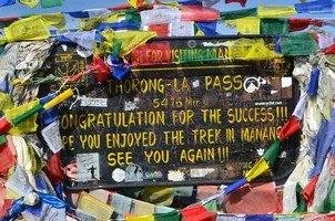 Перевал Торонг Ла.  Вокруг Аннапурны. Непал - Перевал Торонг-Ла, Hikeup