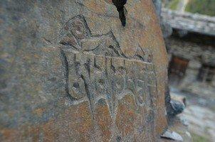 Говорящий камень.  Вокруг Аннапурны. Непал - Перевал Торонг-Ла, Hikeup