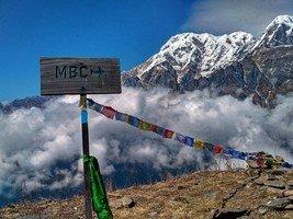 Совсем рядом с базовым лагерем Марди Химал.  От Марди до Аннапурны. Непал, Hikeup