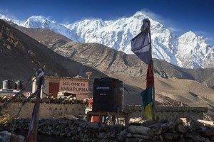 Запретный Мустанг. Фестиваль Тиджи. Непал, Hikeup