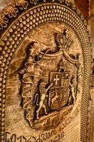 Сванский трон.  Сванский хребет и другие приключения. Грузия. Сванетия, Hikeup