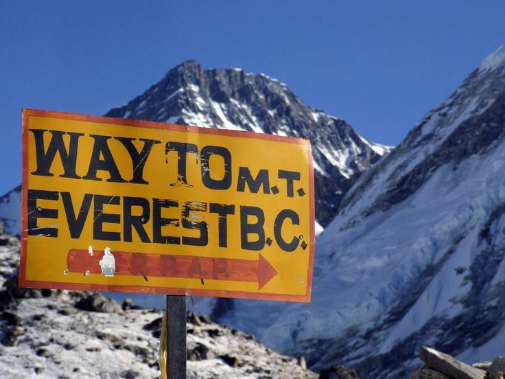 Базовий табір Евересту та озера Гокіо