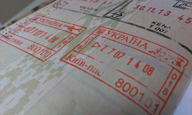 Штамп в паспорте Киев